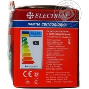 Лампа Eectrum світодіодна MR16 5W LR-26 GU10 4000К мат.ап./к.A-LR-0247 - купить, цены на Novus - фото 4