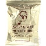 Coffee ground 100g Turkey
