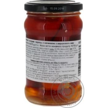 Перец Almito красный острый с начинкой из сливочного сыра 270г - купить, цены на Novus - фото 5