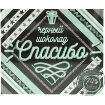 Набір чорного шоколаду подарунковий Shokopack Дякую 20*5г 100г - купити, ціни на МегаМаркет - фото 1