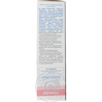 Elfa Pharm Mama Care Oil for the Prevention of Stretch Marks 200ml - buy, prices for Auchan - photo 2