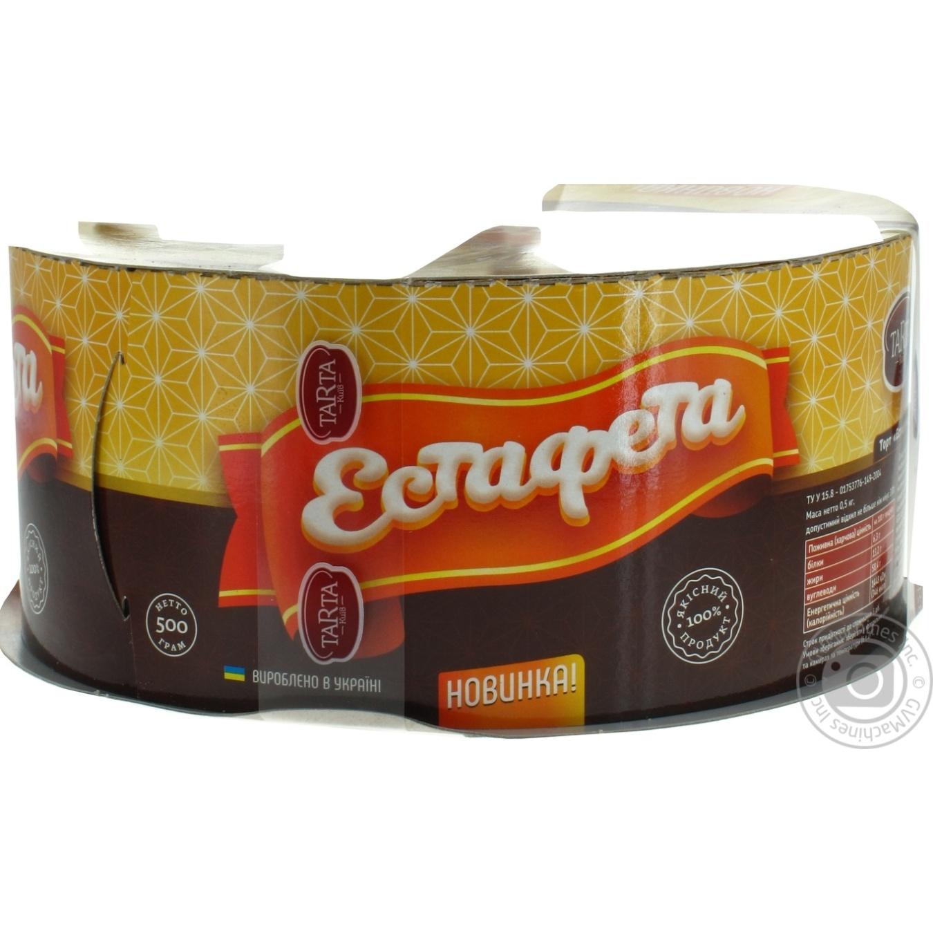 Торт Tarta Беллария Эстафета 500г → Сладости → Пирожные и торты ... 6ed2b1f1028