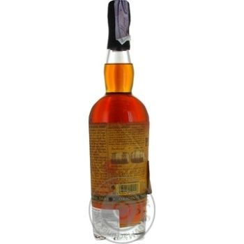 Ferrand Plantation aoriginal Dark Rum 40% 0.7l - buy, prices for Auchan - photo 2