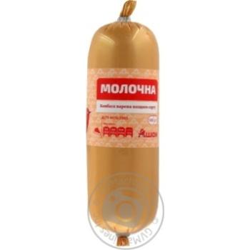 Колбаса Ашан Молочная вареная в/с 500г