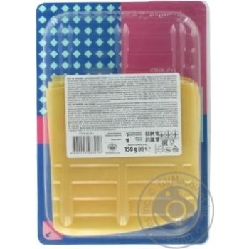 Сыр Пирятин Грация полутвердый нарезанный ломтиками 20% 150г - купить, цены на Фуршет - фото 2