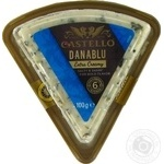 Cheese danablue Castello cow milk with mold 60% 100g