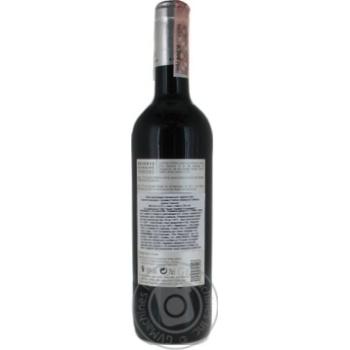 Вино Domeine Peirere Cabernet-Sauvignon красное сухое13% 0.75л - купить, цены на Ашан - фото 2