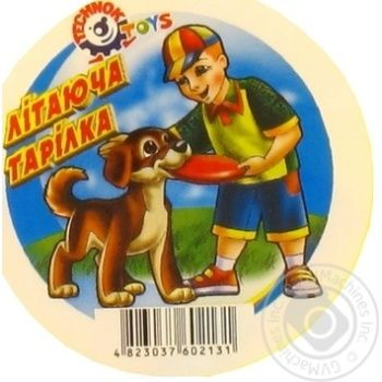 Іграшка Літаюча тарілка 2131 Tehnok - купити, ціни на Novus - фото 4