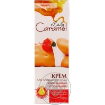 Caramel Cream for Depilation of Bikini Zone 100ml - buy, prices for Novus - image 6