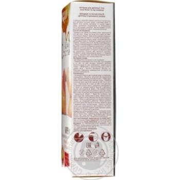 Крем Caramel для депіляції зони бікіні 100мл - купити, ціни на Novus - фото 5