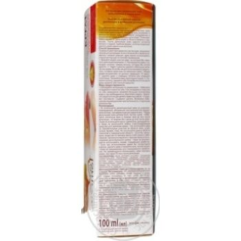 Caramel Cream for Depilation of Bikini Zone 100ml - buy, prices for Novus - image 7