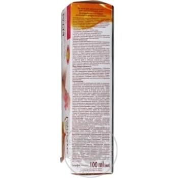 Крем для депіляції Caramel для чутливої шкіри 100мл - купити, ціни на Novus - фото 4