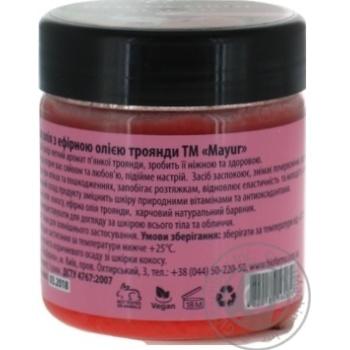 Олія кокосова Mayur з ефірною олією троянди 140мл - купити, ціни на Ашан - фото 6