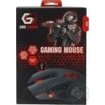 Мышь игровая Gembird MUSG-004