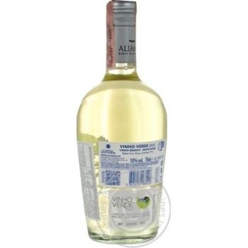 Casal Mendes Vinho Verde White Semi-Dry Wine 10% 0.75l - buy, prices for Auchan - photo 2