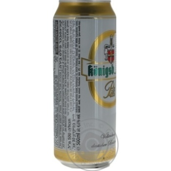 Konigsbacher Pils light beer can 0.5l - buy, prices for Novus - image 3
