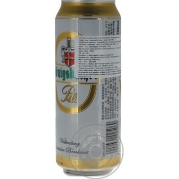 Пиво Konigsbacher Pils светлое ж/б 0.5л - купить, цены на Novus - фото 4
