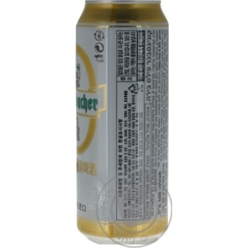 Konigsbacher Pils light beer can 0.5l - buy, prices for Novus - image 2