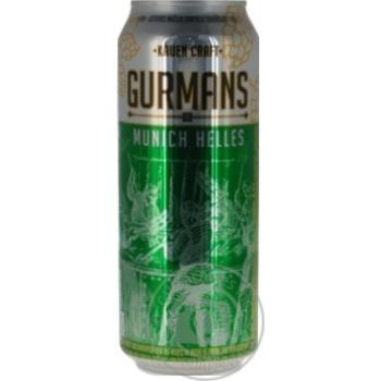 Пиво Gurmans Light Lager Munich helles светлое 5.1% 0,5л ж / б