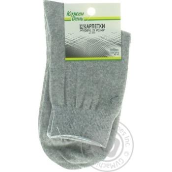 Шкарпетки Кожен День чоловічі сірі 25р - купити, ціни на Ашан - фото 1