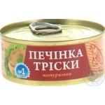 ПЕЧІНКА ТРІСКИ FISH LINE 100Г