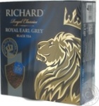 Чай Richard черный Royal Earl Grey 100пак*2г