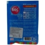 Remover Boss plus for washing 50g Ukraine - buy, prices for Auchan - photo 2