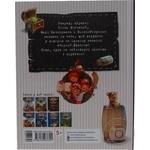 Книга Банда пиратов - купить, цены на Novus - фото 2