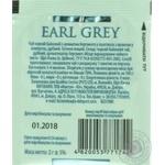 Чай чорний Qualitea Earl Grey з бергамотом 2г - купити, ціни на Ашан - фото 2