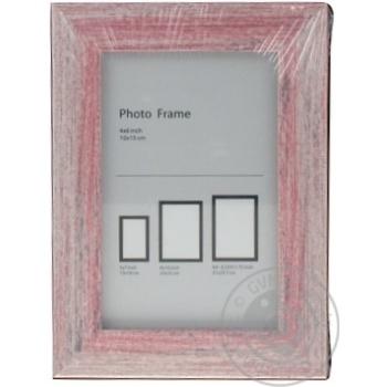 Photo frame wooden for photos