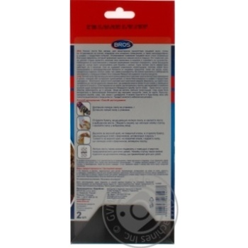 Bros Sticky Anti-Moth Tape 2pcs - buy, prices for Auchan - photo 2