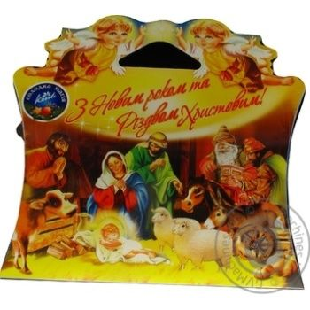 Набор новогодний Конти Рождественский вертеп 372г