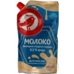 Condensed milk Auchan Kozhen den 8.5% 500g