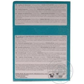 Серветки Ашан Пастка-кольору 20шт - купити, ціни на Ашан - фото 3