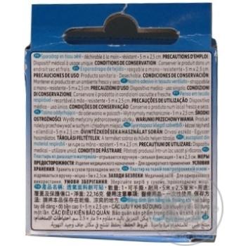 Пластир Auchan на тканій повітропроникній основі 5м*2,5см - купити, ціни на Ашан - фото 2