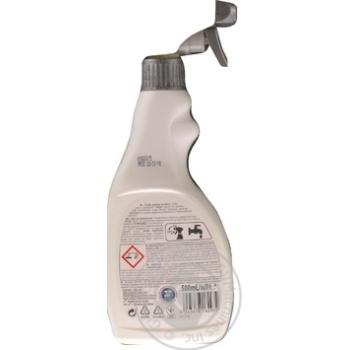 Auchan Kitchen Cleaner Spray 500ml - buy, prices for Auchan - photo 3