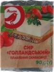 Cheese Auchan Dutch processed 40% 90g