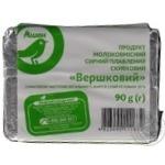 Продукт сырный Каждый день плавленый сливочный 20% 90г