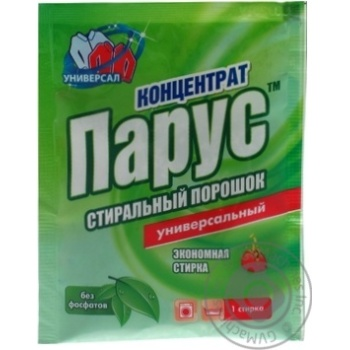 Powder detergent Parus for washing 60g