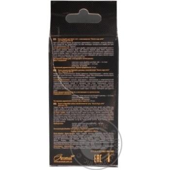 Крем-краска Аромат для бровей и ресниц черный цвет - купить, цены на Ашан - фото 2