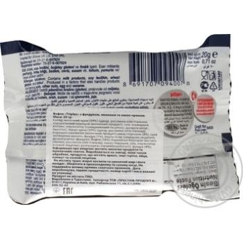 Вафлі Triplex з фундуком молоком та какао кремом 20г - купити, ціни на Ашан - фото 2