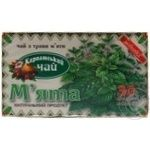 Carpathian Tea Mint herbal tea 30pcs 1.35g