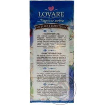 Чай черный Lovarе Таинственный Сад с лепестками цветов, малиной и ванилью 24шт 2г - купить, цены на Novus - фото 3