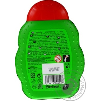 Cosmia Kids 3in1 Apple-Pear Shampoo 250ml - buy, prices for Auchan - photo 2