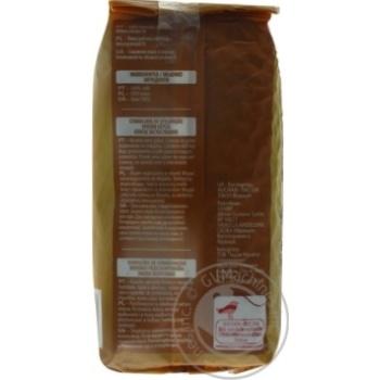 Кофе Ашан арома в зернах 250г - купить, цены на Ашан - фото 2