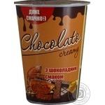 Паста Chocolato creamy Шоколадная 400г