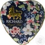 Чай черный Richard Королевское сердце 30г