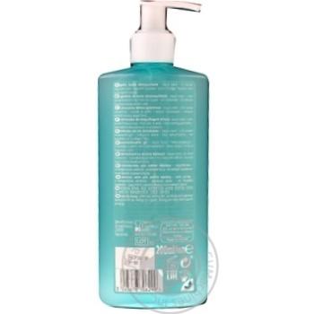 Молочко Cosmia для снятия макияжа 200мл - купить, цены на Ашан - фото 3