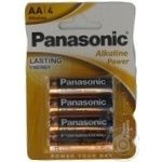 Panasonic Battery LR6 Alkaline Power AA 4pcs - buy, prices for EKO Market - photo 3