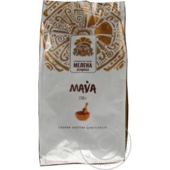Кофе Mava Эспрессо молотый 230г - купить, цены на Novus - фото 3